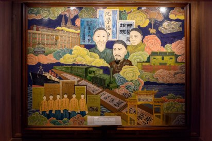 Chinese Art Print